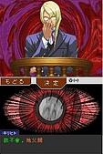 老遊戲懷古6:GyakuSai4-169.JPG