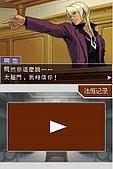 老遊戲懷古6:GyakuSai4-170.JPG