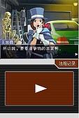 老遊戲懷古6:GyakuSai4-019.JPG