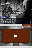 老遊戲懷古6:GyakuSai4-175.JPG
