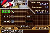 ROCKMAN ZERO:RZ-10