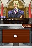 老遊戲懷古6:GyakuSai4-181.JPG