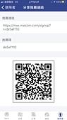 LKY:max002.jpg