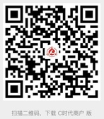 LKY:C時代商家版.JPG