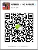 LKY:IMG_0875.JPG