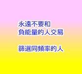 LKY:IMG_2799.JPG
