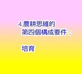 LKY:IMG_2801.JPG