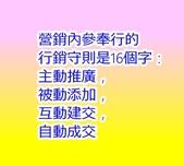 LKY:IMG_2811.JPG