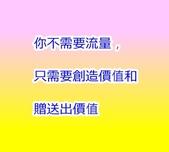 LKY:IMG_2830.JPG