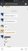 LKY:ky cn03.jpg