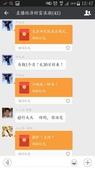 LKY:ky cn02.jpg
