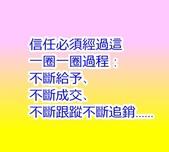LKY:IMG_2810.JPG
