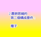 LKY:IMG_2798.JPG