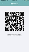 LKY:ks pay1.jpg