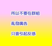 LKY:IMG_2797.JPG