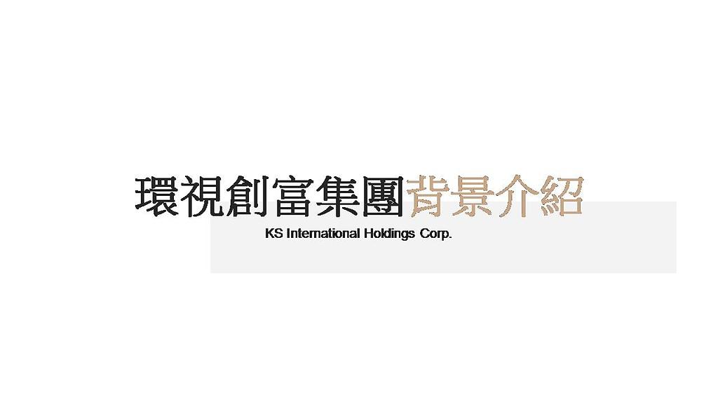 LKY:投影片14.JPG