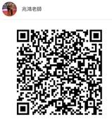 LKY:C時代 免費加入.JPG