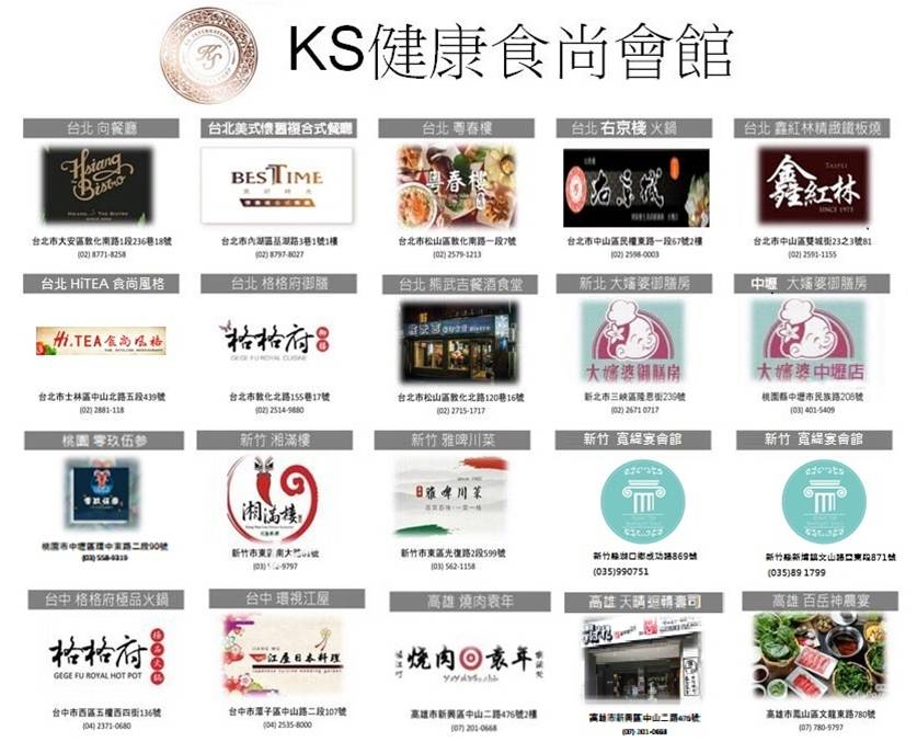 LKY:KS20.jpg