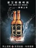 LKY:beer02.jpg