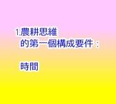 LKY:IMG_2796.JPG