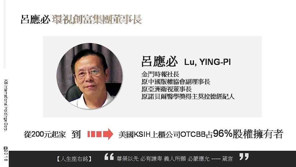 LKY:投影片23.JPG