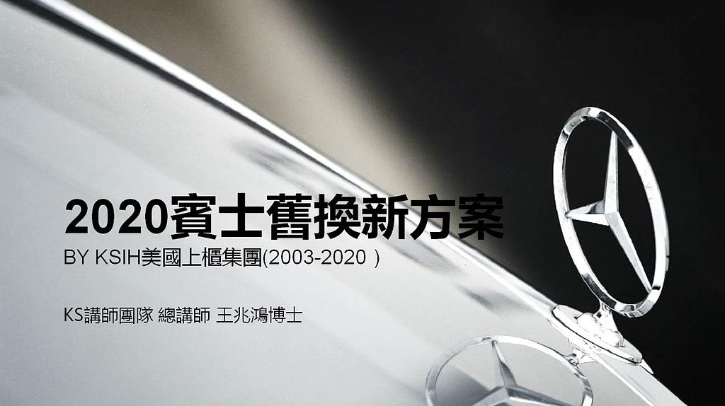 LKY:2020.JPG