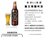 LKY:ks beer.PNG