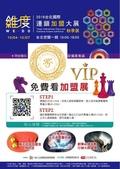 LKY:VIP證件 KS ok.jpg