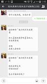 LKY:Screenshot_2016-06-04-01-05-52.png