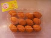 城門雞蛋糕-小雞蛋糕:1511571265.jpg