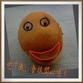 寫真簿:2013-03-25-11-02-43_deco.jpg