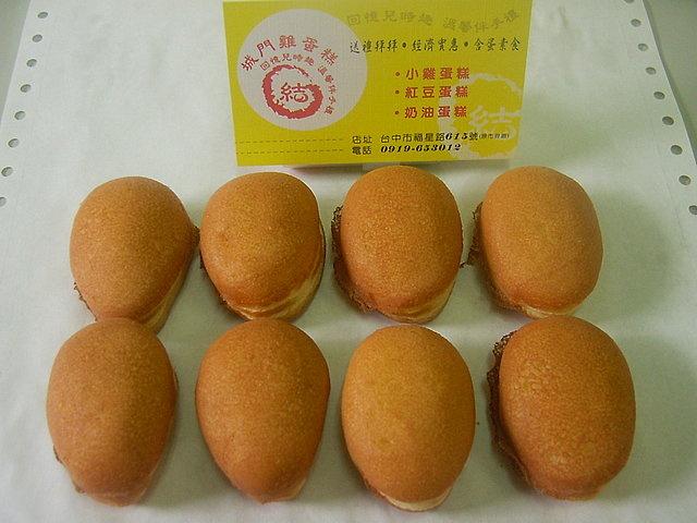 城門雞蛋糕-小雞蛋糕:1511571274.jpg