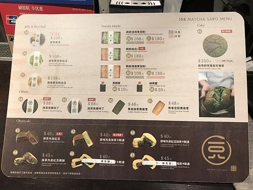 2016-12-20 113200.JPG - 台北