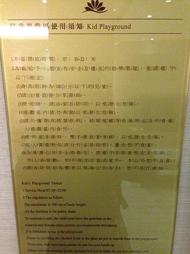 2016-10-16 190912.JPG - 調色板