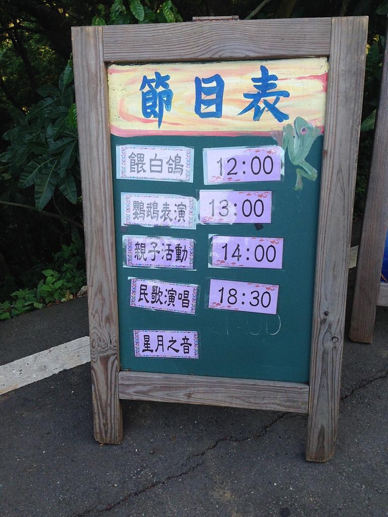 新:2016-07-17 092055.JPG