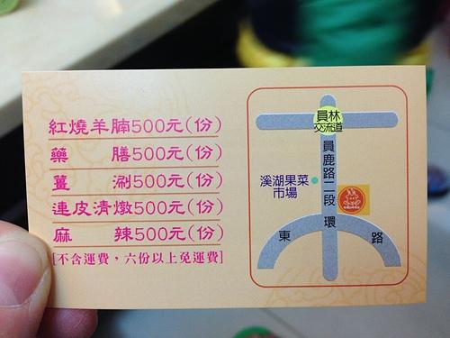 2016-01-26 231749.JPG - 行動相簿