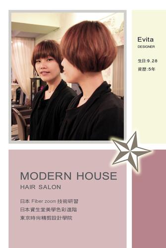 Modern House Evita Modern House hair salon