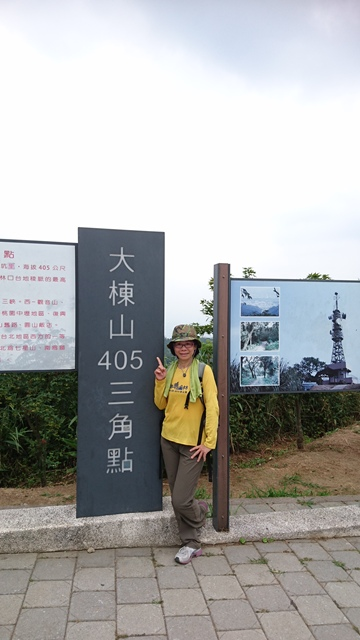 2015.11.22姜子寮山:DSC_0225.JPG