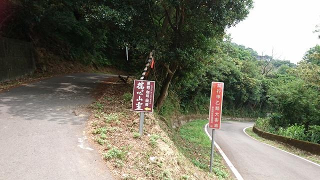 2015.11.22姜子寮山:DSC_0240.JPG