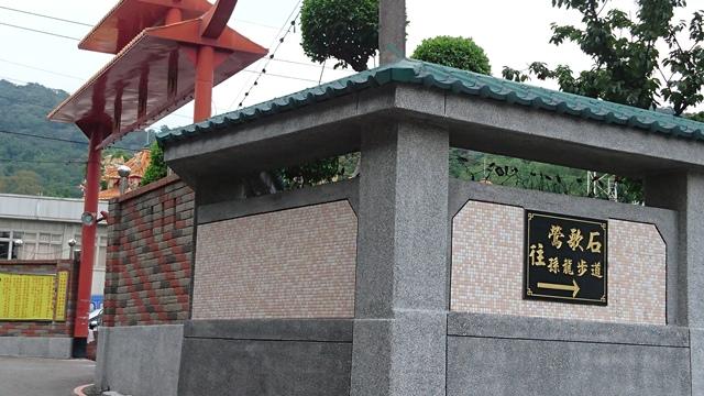 2015.11.22姜子寮山:DSC_0308.JPG