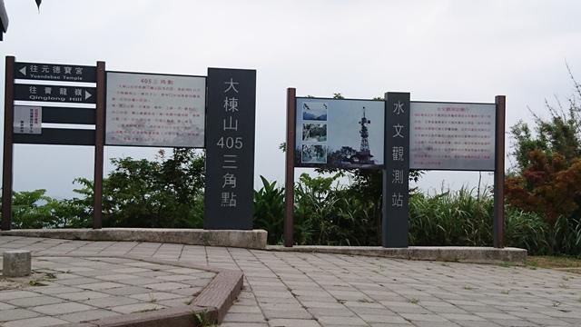 2015.11.22姜子寮山:DSC_0232.JPG