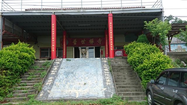 2015.11.22姜子寮山:DSC_0233.JPG