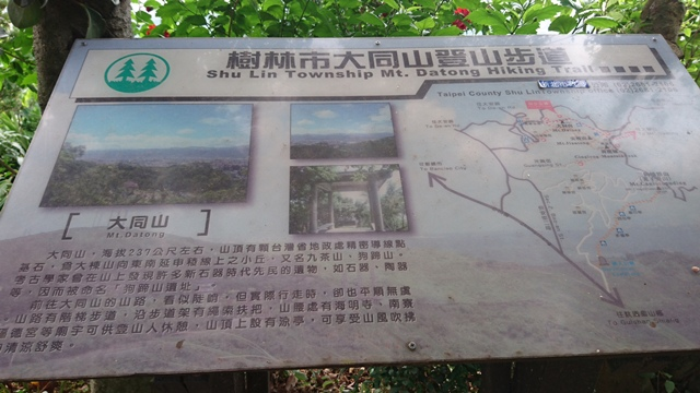 2015.11.22姜子寮山:DSC_0184.JPG