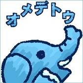 *大象:1136646633.jpg