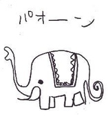 *大象:1136646622.jpg