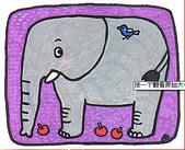 *大象:1136646629.jpg