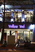 YellowTed公館旗艦店:Yellow Ted公館旗艦-夜 (3).jpg