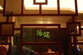 揚銘中醫診所:DSC_3567.JPG