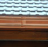 安固-不銹鋼集水槽:銅水槽