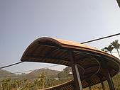銅瓦:嘉義半天岩銅瓦